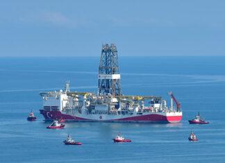 Doğal gaz rezervi